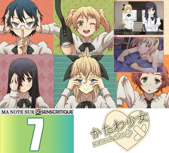 KATAWA SHOUJO [Test express]