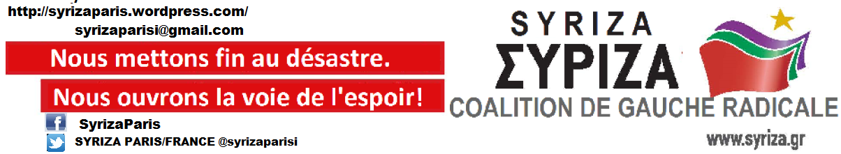 Le collectif Solidarité France-Grèce pour la Santé dénonce