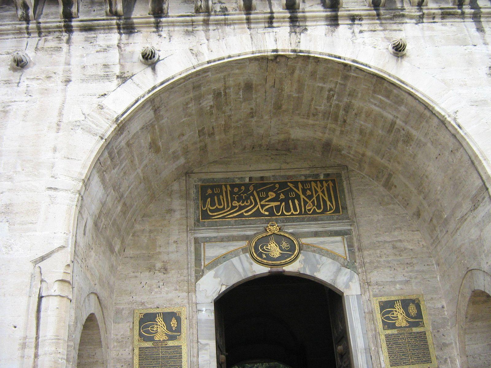 Istanbul 4ème (jour) TOPKAPI