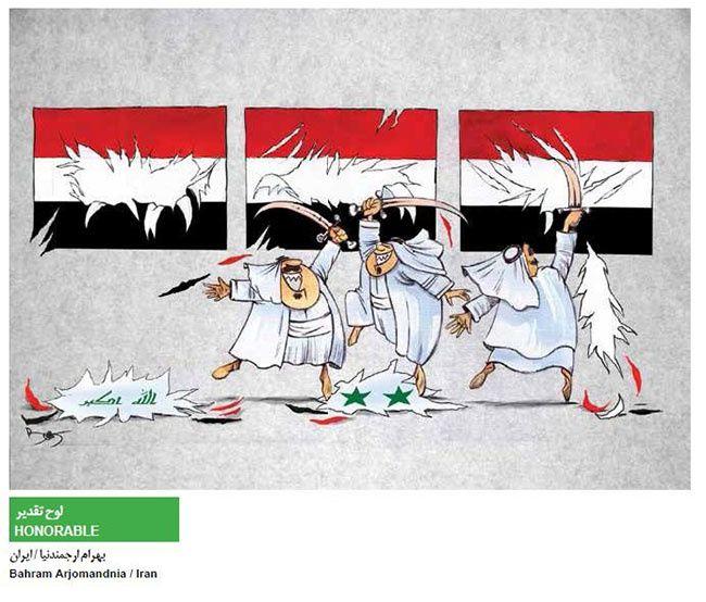 """Irak, Syrie, Yémen, """"sabrés"""" par les Saoud - Dessin d'Arjomandnia primé dans un concours"""