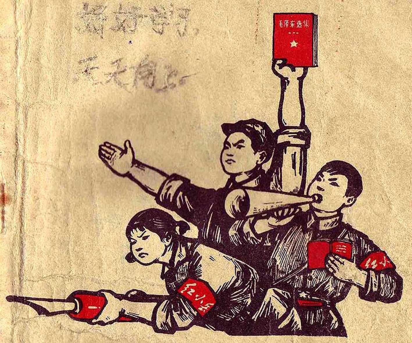 Se libérer du capitalisme…