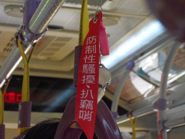 Ça ne s'invente pas (juin 2013) 台灣的特色 (六月份)