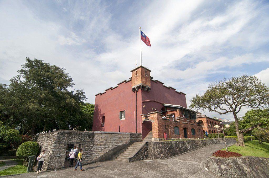 Fort San Domingo et le Consulat britannique 紅毛城
