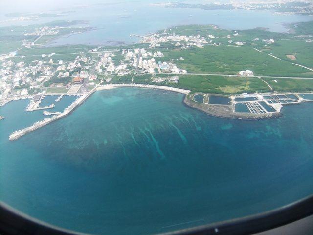 Les Iles Pescadores - Penghu 澎湖