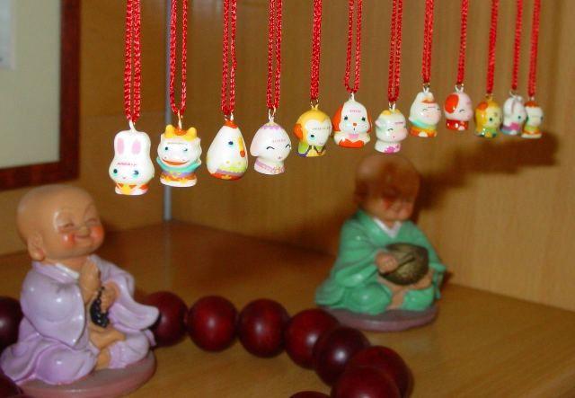 Porte-bonheur chinois pour tous 護身符