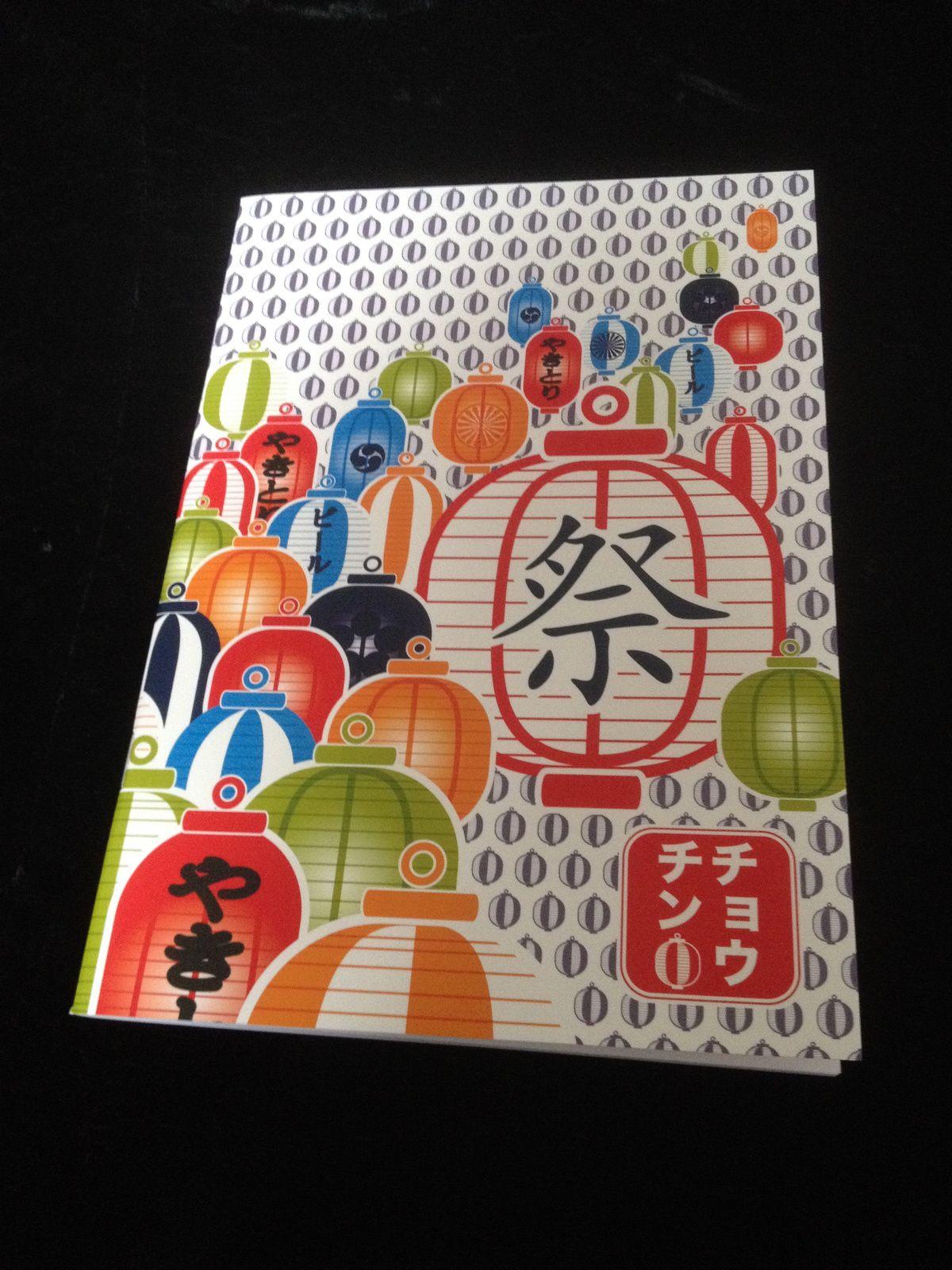Shopping kawaï : coup de coeur pour la papeterie Mark's Tokyo Edge