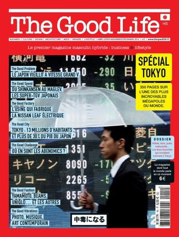 The Good Life HS 100% Tokyo