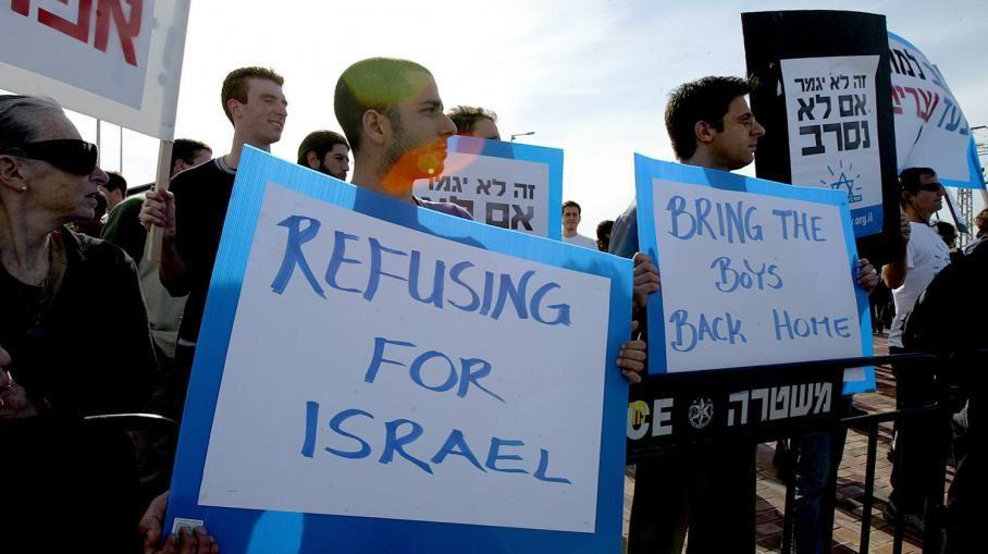 En Israël, des « refuzniks » refusent d'être complices
