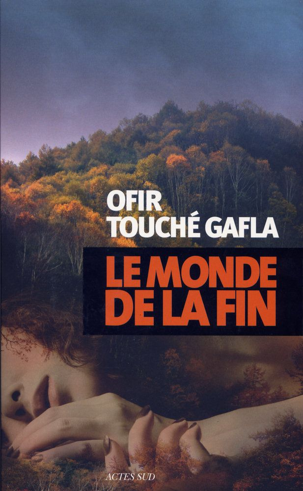 Le Monde de la fin - Ofir Touché GAFLA (Olam Hasof, 2004), traduction de Guy ABADIA, Actes Sud collection Exofictions, 2015, 480 pages
