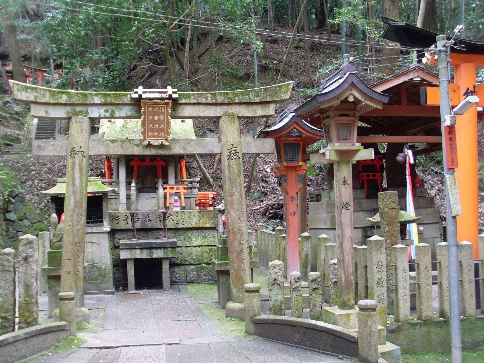 Quelques photos du Japon (5) : Fushimi Inari