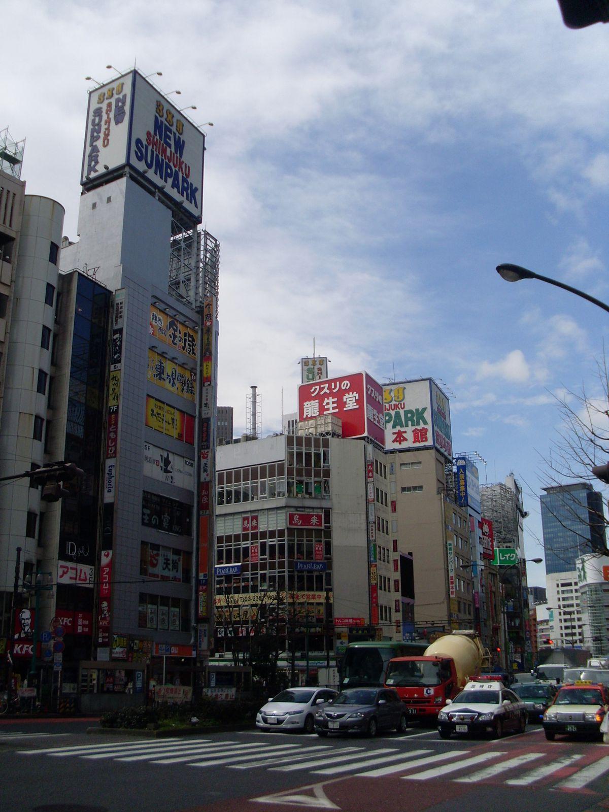 Rues d'Ikebukuro et la vue à Shinjuku