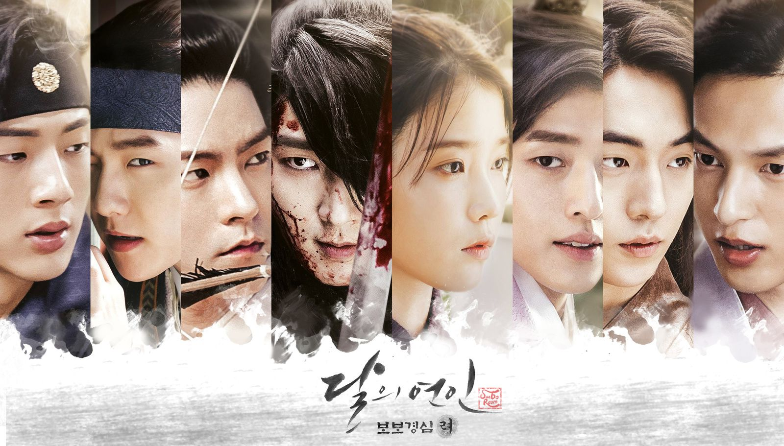 Moon lovers : Scarlett heart ryeo