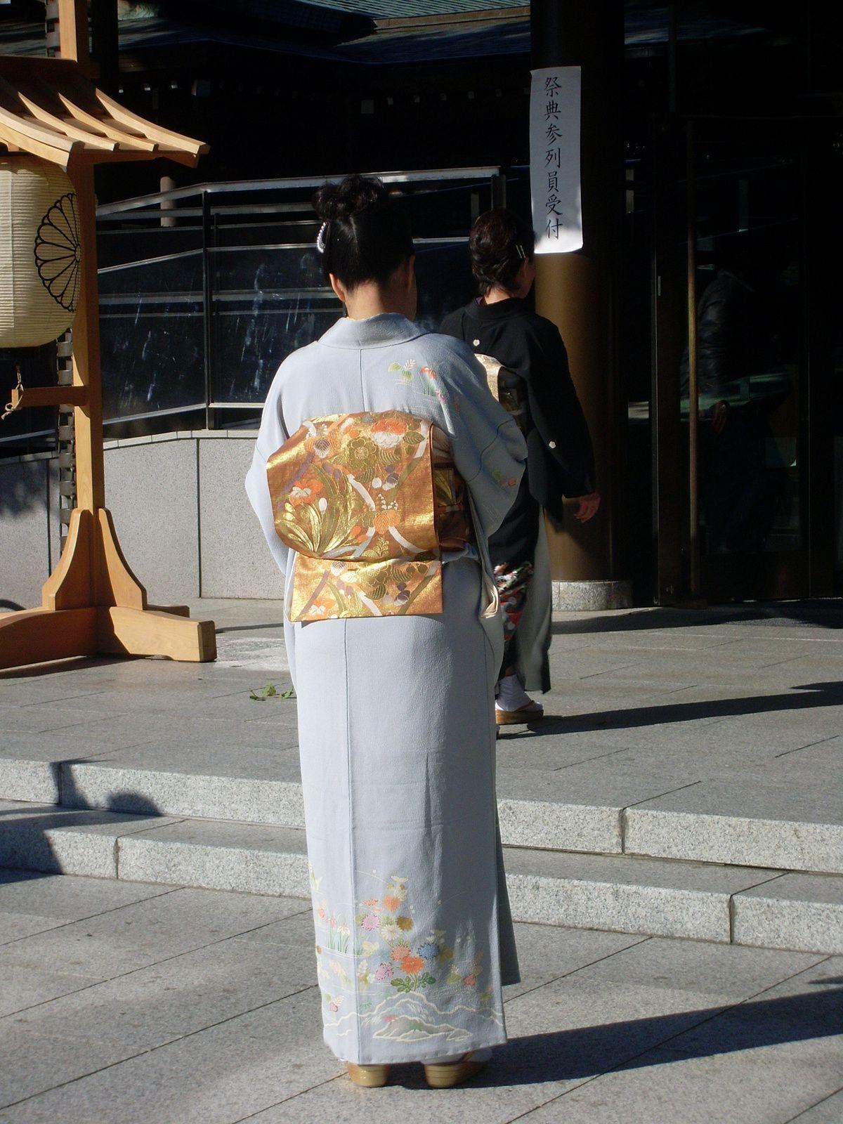 Au Parc Yoyogi - Tokyo Novembre 2013