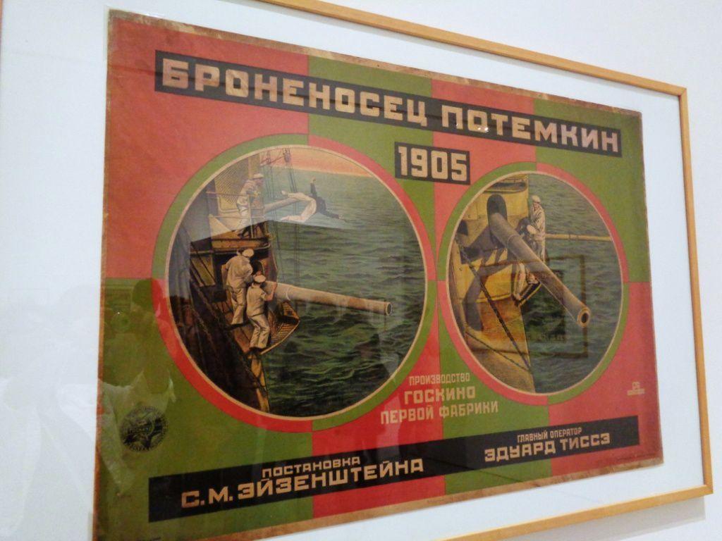 """Affiche du film """"Le cuirassé Potemkine"""" - Alexandre Rodtchenko - 1925"""