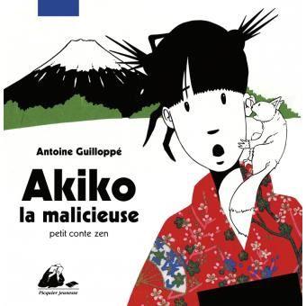 A la grande surprise des habitants de la forêt, Akiko a un drôle de comportement. Elle a bien changé et ses mauvais tours ne sont pas du goût de tout le monde. Il y a sûrement une raison cachée à ce comportement farceur, mais laquelle ?
