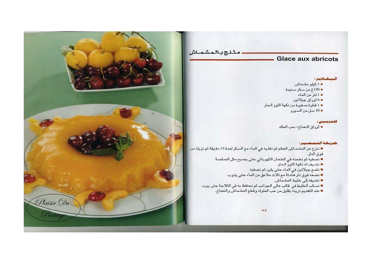livre les desserts