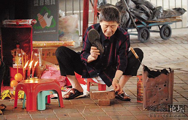 Superstition Chinoise, encore et toujours...
