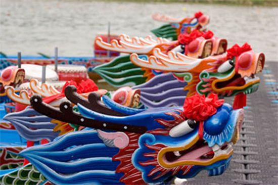Dragon Boat &amp&#x3B; Rice Dumpling, La Legende...