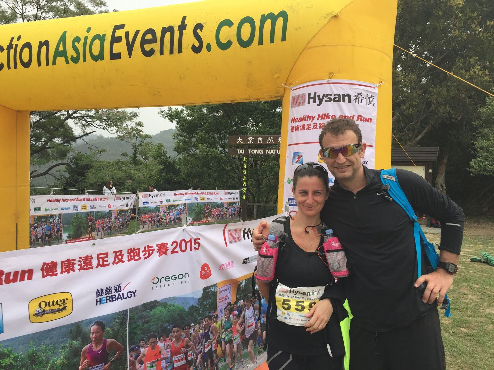 2eme trail... Hysan Healthy Hike &amp&#x3B; Race