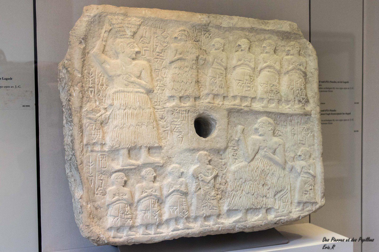 Relief d'Ur Nanshé, prince de Lagash, état de la Mésopotamie / vers -2500 av. JC