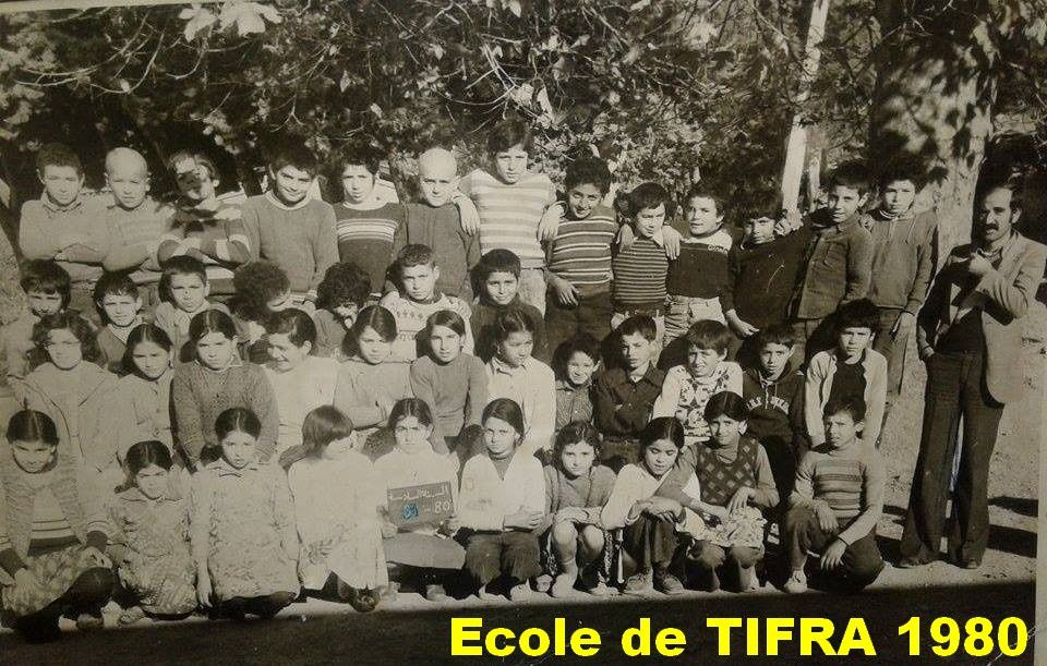 Photos de l'école de Tifra et coupures de presse