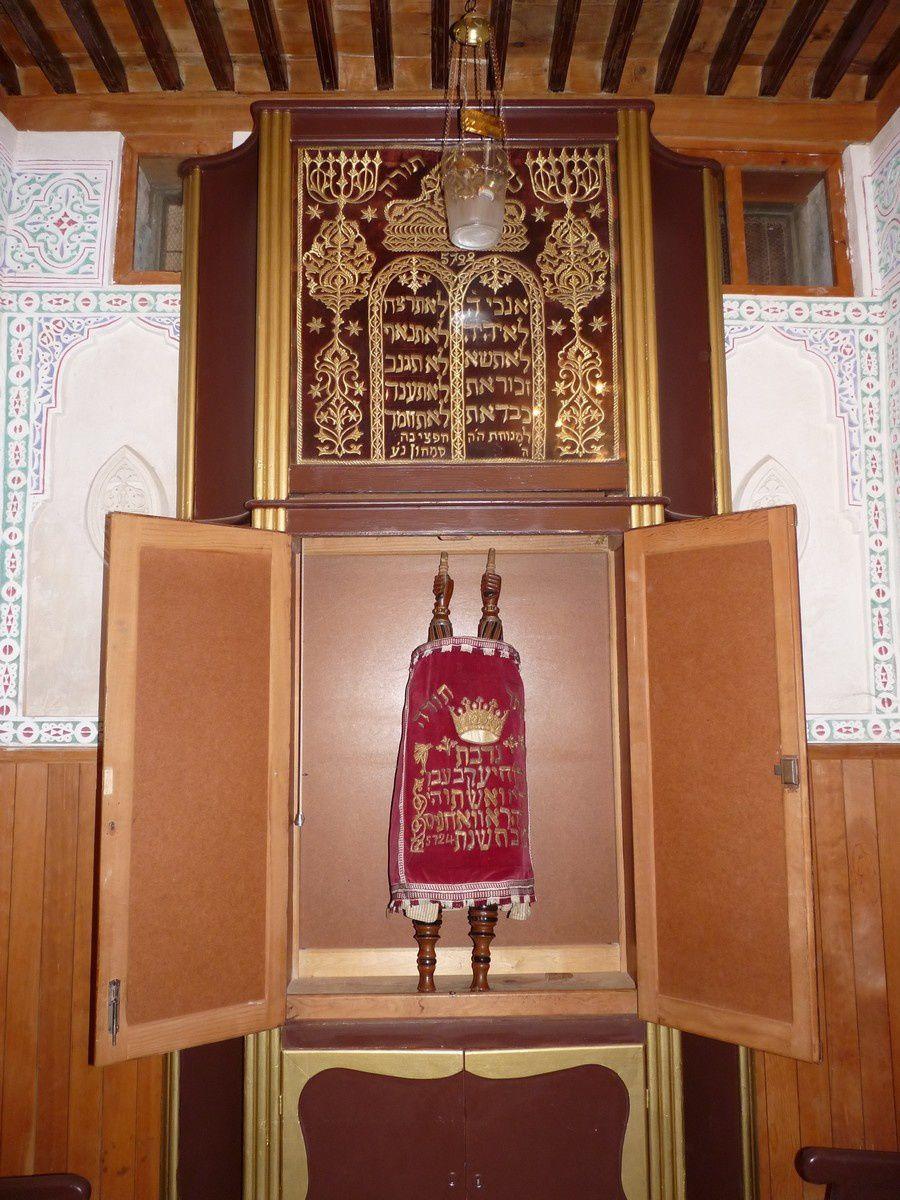 Fès : la synagogue Slat Alfassiyine