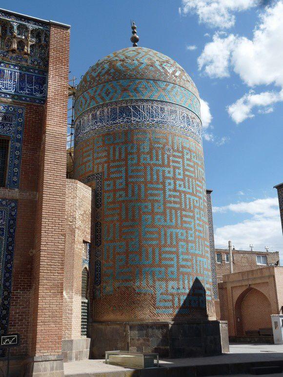 Diaporama : Iran, de Tabriz à Téhéran