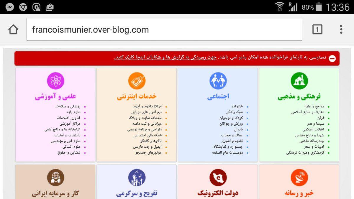 Censure iranienne
