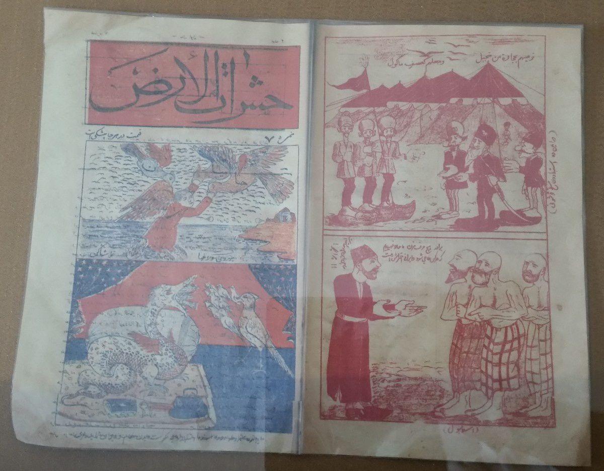 Iran : images de la révolution constitutionnelle de 1906