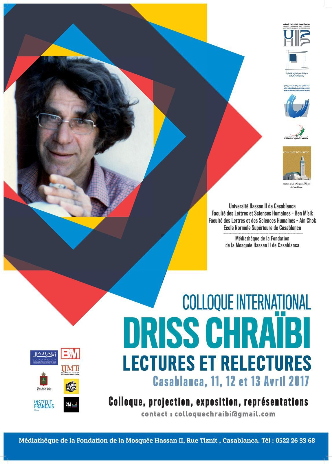 Colloque international : Driss Chraïbi : Lectures et relectures, 11-14 avril 2017