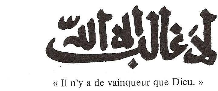 Michel Vâlsan - LE COFFRE D'HÉRACLIUS ET LA TRADITION DU « TÂBÛT » ADAMIQUE (1)