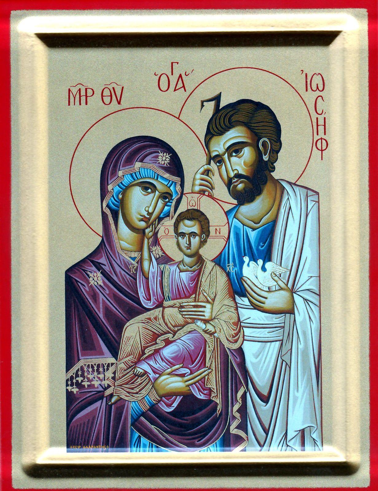 icône grecque de la Sainte Famille. Collection de l'auteur.