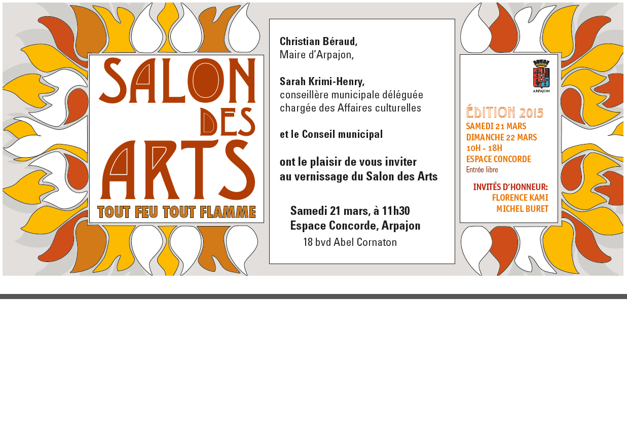 Salon des arts d'Arpajon