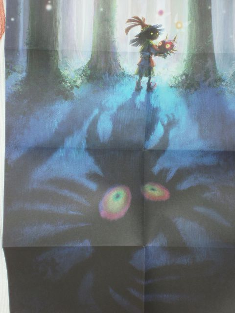 Majora's Mask 3D Edition Collector