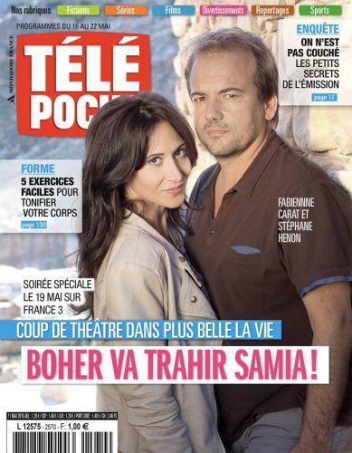 Boher va trahir Samia - TéléPoche