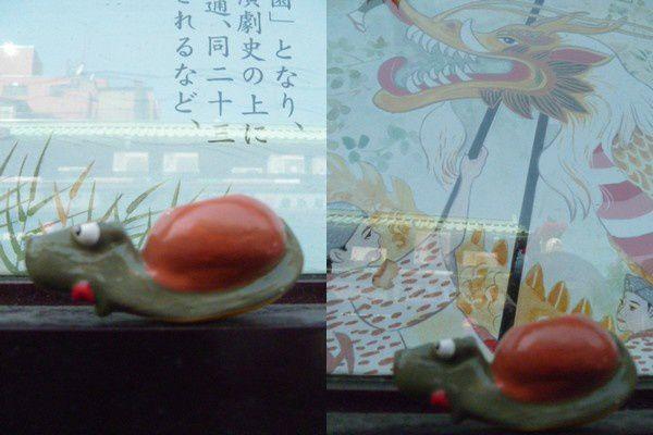 Les cagouilles au Japon