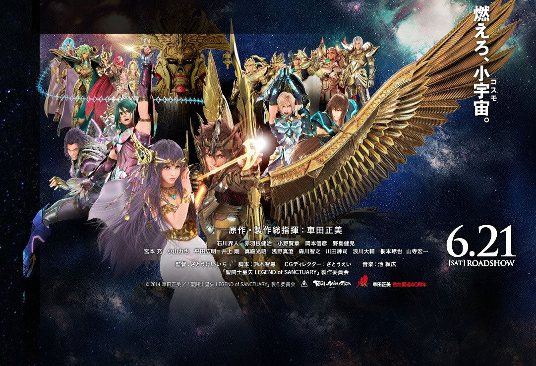 Nouveau trailer pour Saint Seiya Legend of Sanctuary