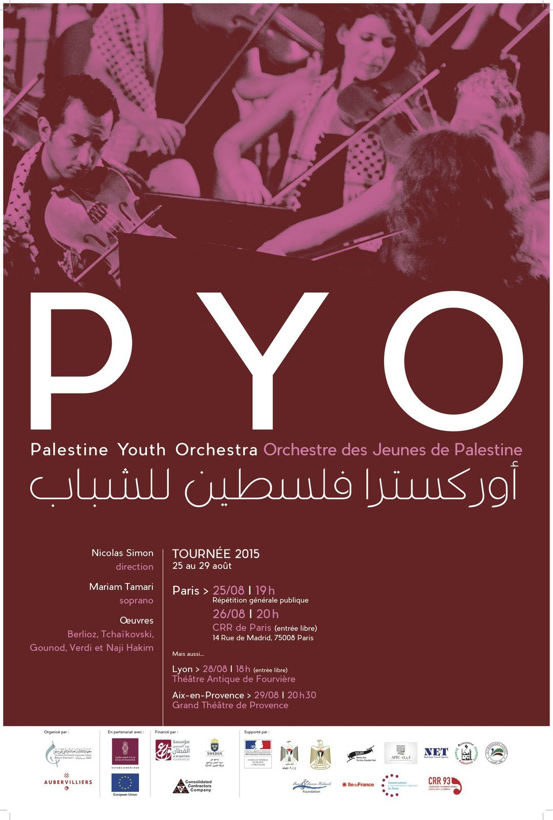 L'Orchestre des Jeunes de Palestine à Lyon