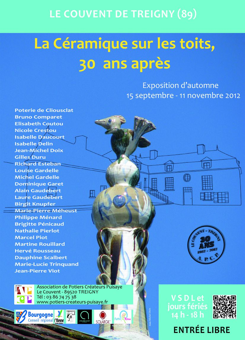 2012, exposition automne