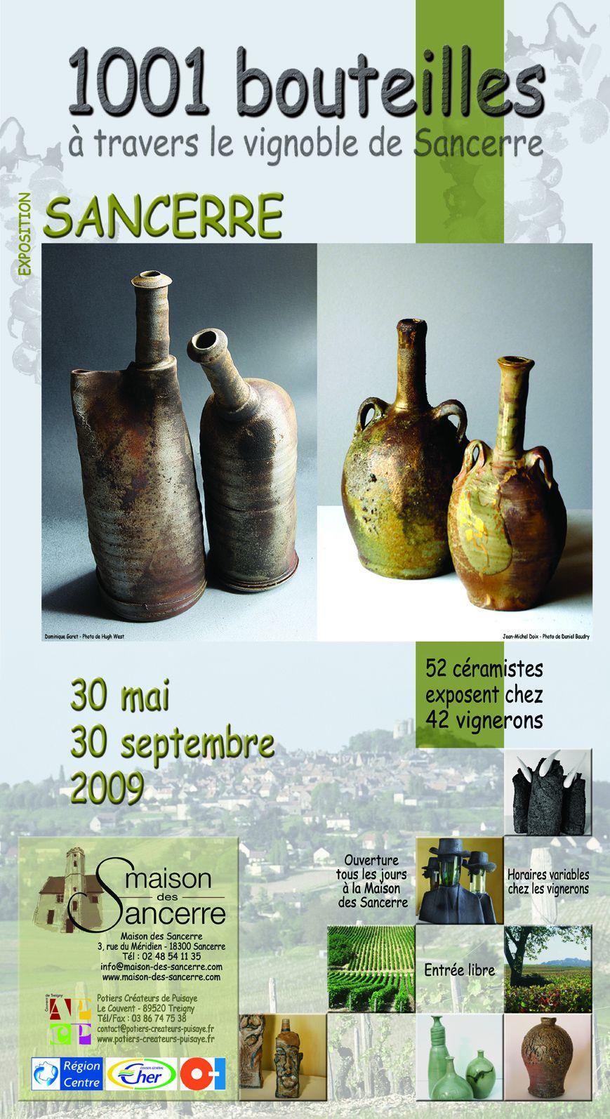 2009, exposition extérieure, Sancerre (18)