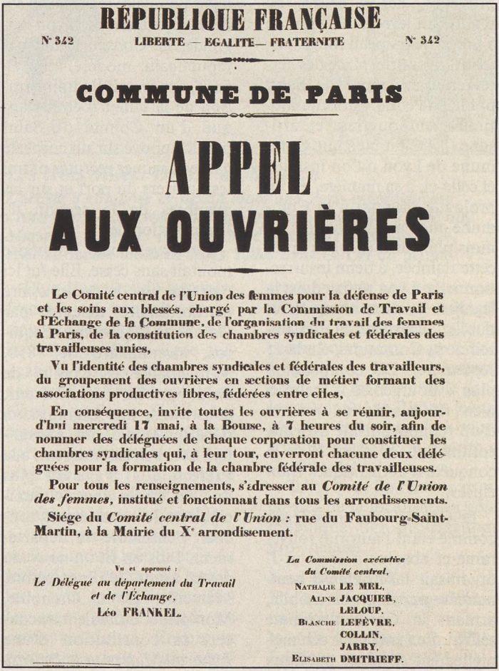 La Commune de Paris: le 7 mai 1871, la fonderie Brosse était réquisitionnée dans le 15e arrondissement