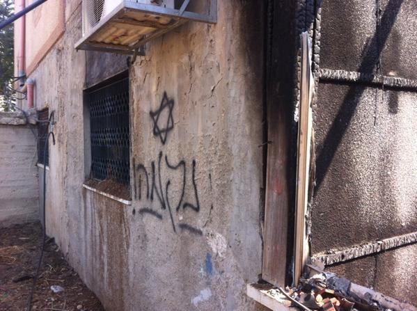 Pas de pétition pour un bébé palestinien brûlé vif chez lui