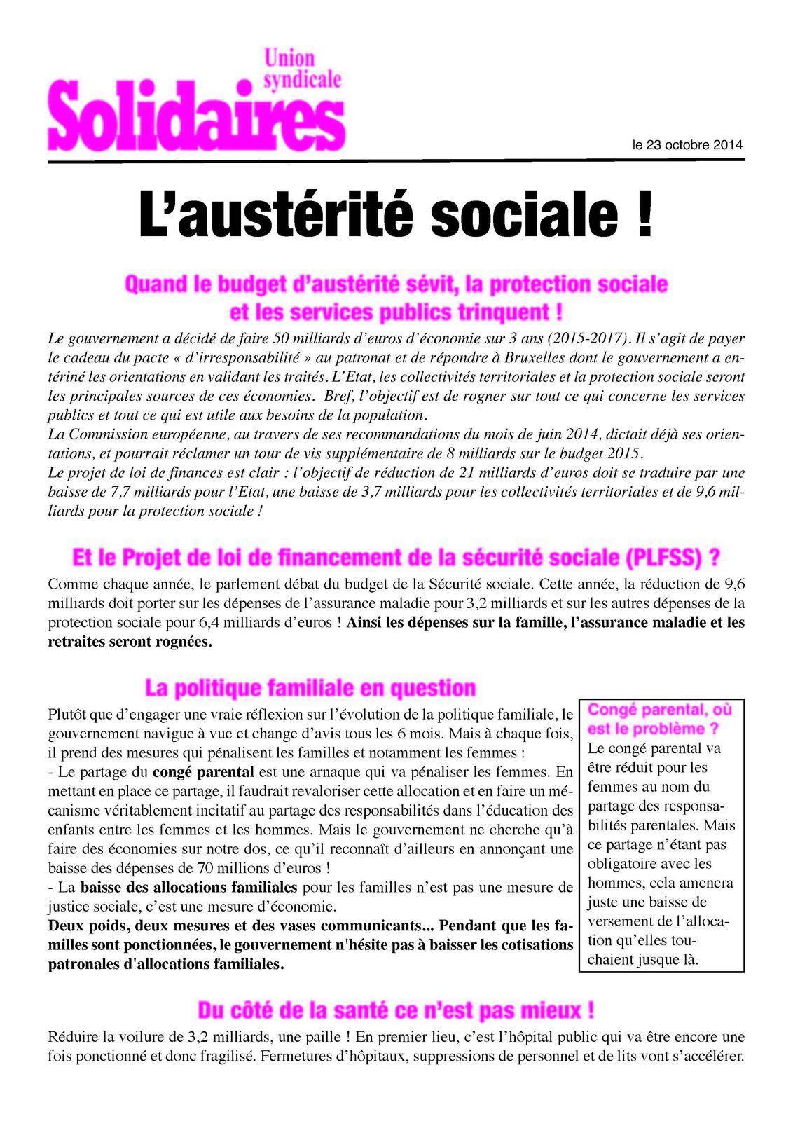 Fonction publique : appel commun à mobilisation le 18 novembre