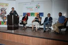 Tunisie - Economie : Souk Ettanmia lance un nouveau cycle de conférences sur le savoir-faire entrepreneurial