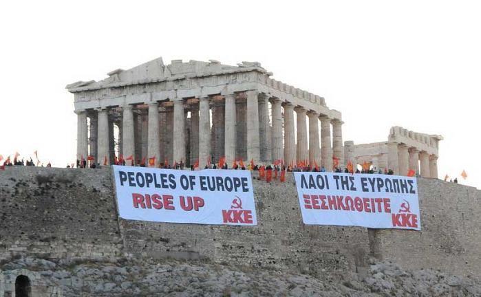 Syriza : La socialdémocratie de réserve pour détourner la colère des travailleurs