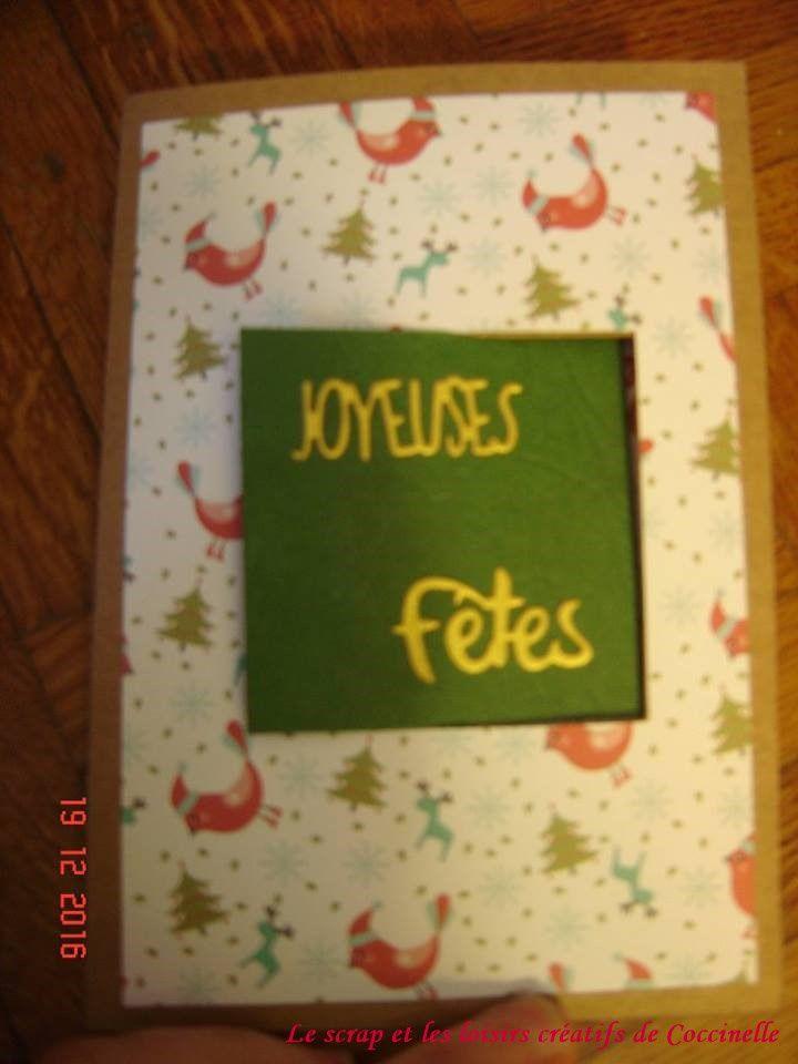 Qui aura la chance de recevoir une carte maison en ses fêtes de fin d'année ?