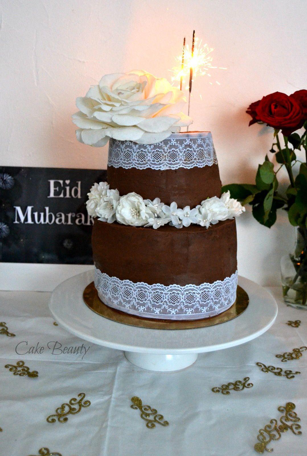 Eid El fitr 2016