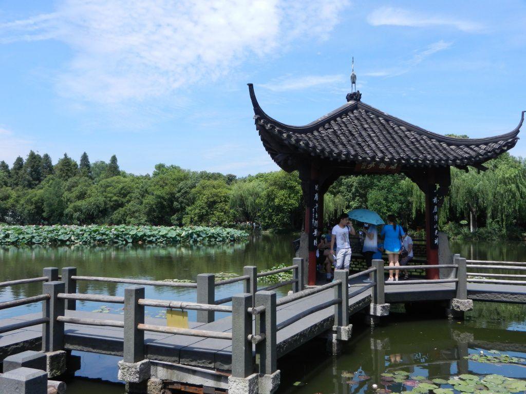 Hangzhou : Jour 2