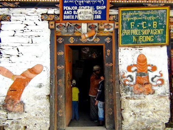 Le bhoutan ! plus fort que le club med ? La bomena