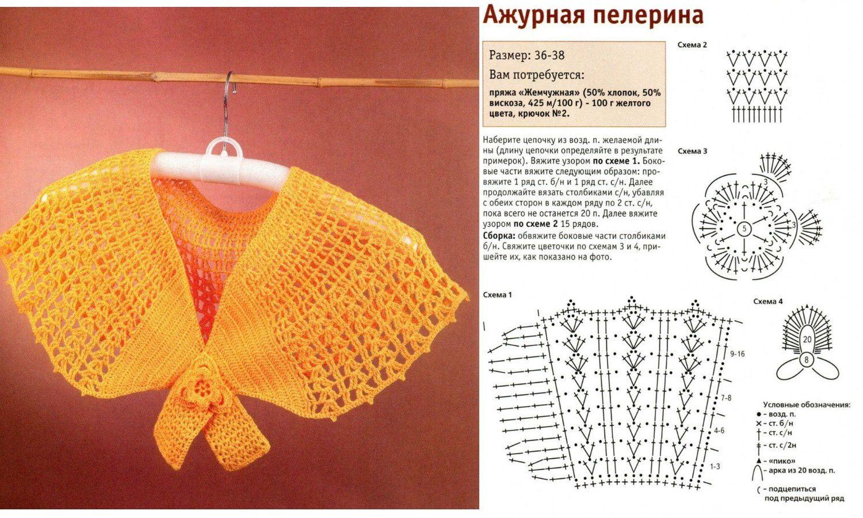 Tour de cou jaune orange , orné d'une fleur en relief